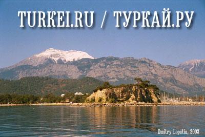 Турция, Кемер. Вид на гору Олимп.